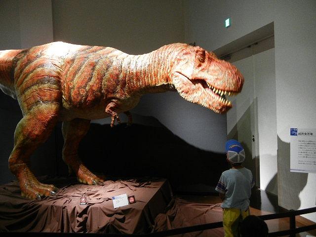インドミナサウルス