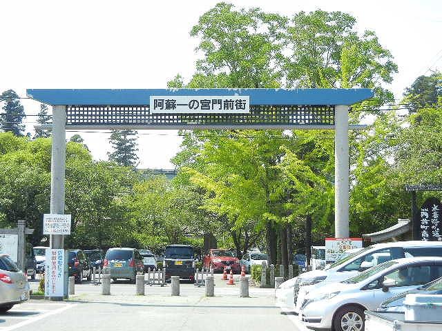 阿蘇神社市営駐車場