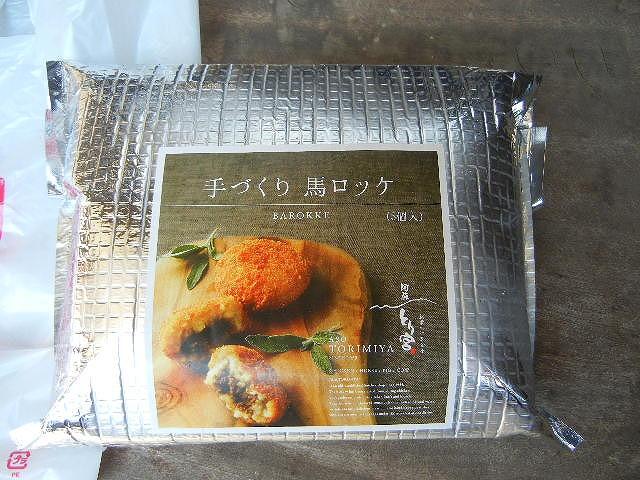熊本ランチ